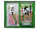 【鹿児島茶 ギフト】深むし茶「ピンク」100gと大綱みどり「緑」100gの2本箱入ギフト お茶