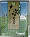 粉末大麦新芽若葉100%ステック(2g×20本)×5箱