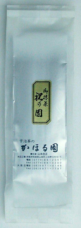 抹茶 粉末 抹茶パウダー 祝の園 100g詰 日本茶 京都