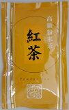 無糖紅茶インスタントティー(60g)