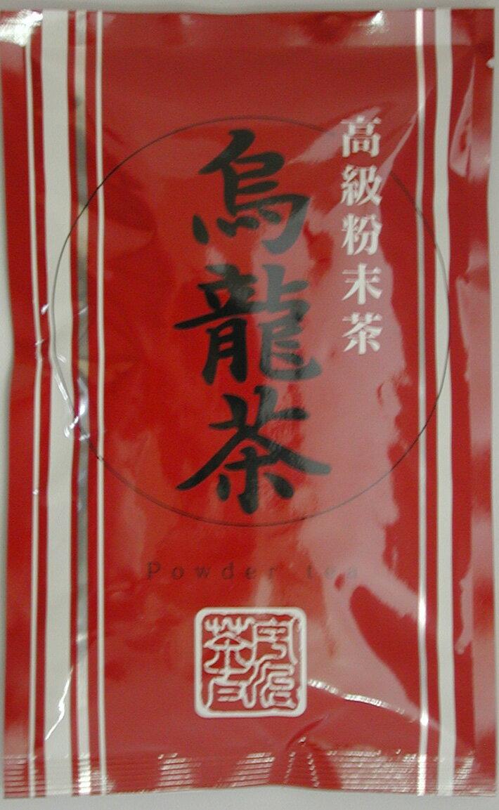 ウーロン茶インスタントティー(60g) 1ケース(20袋)粉末 パウダー 送料無料
