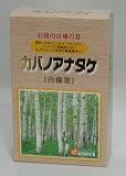 ガバノアナタケ ティーパック5g×32袋-2箱