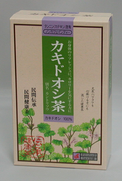 カキドオシ茶ティーパック4箱