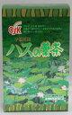減肥ハスの葉茶ティーパック-6箱