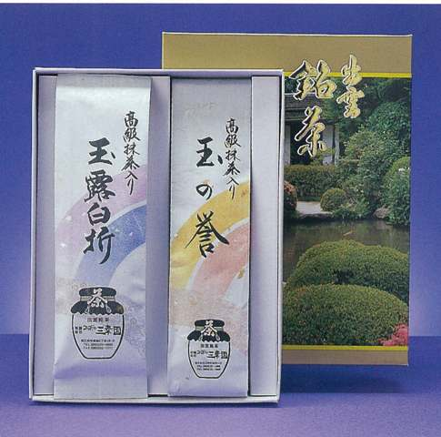 【詰合せ】 抹茶入り 玉の誉/抹茶入り 玉露白折 各100g箱入り
