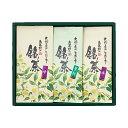 平袋3本入セット特上煎茶「峰」(100g)×2、特上白折「星...
