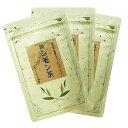 お茶屋さんが作ったおいしいシモン茶(3g×15パック)3袋セットティーパック シモン ミネラル豊富 ダイエット 健康茶 関節痛