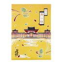 京都【黄一味・袋(一味唐辛子)】(詰め替え用)国産・黄金唐辛子を使用。激辛好きに