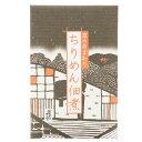 【ちりめん佃煮】京都のご飯のおとも。ちりめん山椒をお醤油、お...