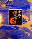 ショッピング海苔 【ギフト】【特選焼き海苔】国産焼海苔5帖入り