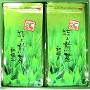 特上煎茶初摘み100g2本平箱入り/茶葉/知覧茶/深蒸し茶/ギフト