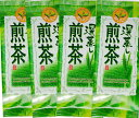 鹿児島県産深蒸し煎茶100g4袋セット【ネコポス全国送料無料】