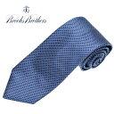 ブルックスブラザーズ ネクタイ BROOKS BROTHERS シルクタイ アメリカ製 ブルー 青