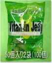 ビタミンゼリー(ロットのむらなし、台湾製)100個入り