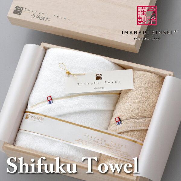 【今治タオル】今治謹製 至福タオル Shifuk...の商品画像