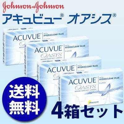 【処方箋不要】【お買得4箱セット送料無料】ジョンソンエンドジョンソン 2ウィークアキュビューオアシス 6枚入×4箱 -