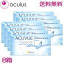 oculus-contact:10000596