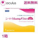 【送料無料】 シード マンスリーファインuv Monthly...
