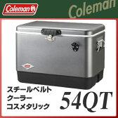 Coleman(コールマン) スチールベルトクーラー/54QT(コスメタリック) クーラーボックス 10P18Jun16