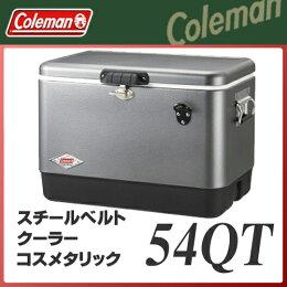 Coleman(コールマン)/スチールベルトクーラー/54QT(コスメタリック)/クーラーボックス