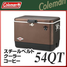 Coleman(コールマン)/スチールベルトクーラー/54QT(コーヒー)/クーラーボックス