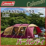 Coleman(������ޥ�) �ȥ�ͥ룲�롼��ϥ���/LDX (�С�����ǥ�)  �ƥ�� ������ �����ȥɥ� 0824��ŷ������ʬ��