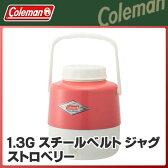 Coleman(コールマン) 1.3Gスチールベルト ジャグ(ストロベリー) クーラー キャンプ アウトドア 10P01Jul16