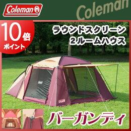 Coleman(������ޥ�)/�饦��ɥ������2�롼��ϥ����ʥС�����ǥ���/�ƥ��/�ɡ��/10P18Jun16