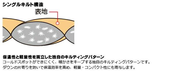 ライトアルパイン/ダウンジャケット/レディース/モンベル/|montbell/mont-bell/ダウン/登山/トレッキング/山ガール(レディース/ファッション/アウター/冬山/アウトドア/防寒着)