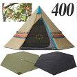 LOGOS(ロゴス) Tepee ナバホ400セット テント ティピー キャンプ アウトドア 10P27May16