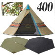 Tepee ナバホ400セット+メイプルデコ /ロゴス  LOGOS キャンプ アウトドア テント タープ ティピー ティピーテント 野フェス(キャンプ用品/キャンプテント/ティピ/マット/三角) 05P23Jan16