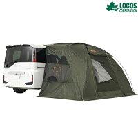 LOGOS(ロゴス) neos カーサイドオーニング テント タープ タープ キャンプ アウトドアの画像