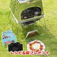 キャンプdeピザ窯(かんたん着火炭3kgプレゼント) /ロゴス |LOGOS the KAMADO エコココロゴス・ダッチチャコール30 セット かまど キャンプ アウトドア 10P18Jun16