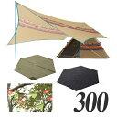LOGOS(ロゴス) Tepee ナバホ300ブリッジヘキサセット Tepee ナバホ300 ブリッジヘキサ グランドシート キャンプ アウトドア