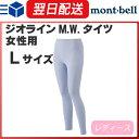 【アウトレット型落ち特価】 モンベル (montbell mont-bell) ジオラインM.W.タイツ レディース Lサイズ スカイシルバー アンダーウェア ...