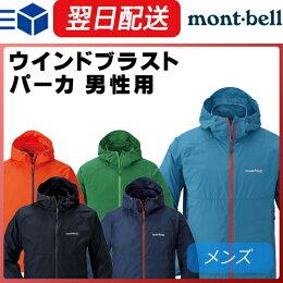 ���٥�/(montbell/mont-bell)/������ɥ֥饹��/�ѡ���/���/������ɥ֥졼����/�ѡ���/�л�/�ȥ�å���/���/POLKATEX