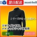 モンベル (montbell mont-bell) ジオライン EXP.ハイネックシャツ レディース アンダーウェア インナー 下着 登山 アウトドア