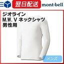 モンベル (montbell mont-bell) ジオラインM.W.Vネックシャツ メンズ アンダーウェア インナー 下着 登山 アウトドア