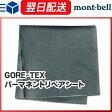 モンベル (montbell mont-bell) GORE-TEX パーマネントリペアシート 携行 テント ツール 応急 補修 修理 ゴアテックス