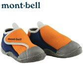 アクアシューズ ジュニア /モンベル |mont-bell montbell 水遊び ウォーターシューズ サンダル 子供用