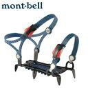 モンベル (montbell mont-bell) スノースパイク6 クイックフィット スノースパイク 雪山 登山