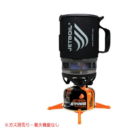 ジェットボイル(JETBOIL) ZIP ガス バーナー ストーブ コンロ キャンプ ツー…...:od-tengoku:10001252