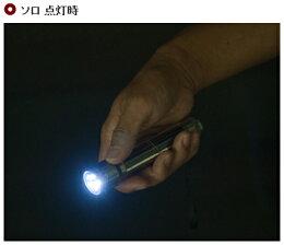 ゴールゼロ(GOALZERO)/ソロ/キャンプ/ライト/照明/ソーラー充電/防災/非常/モンベル/アウトドア