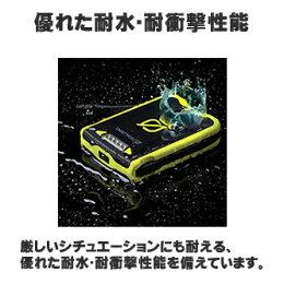 �����를��(GOALZERO)/�٥���㡼30/�Хåƥ/������/USB/���٥�/�����ȥɥ�