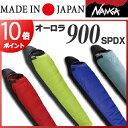 ナンガ (NANGA) オーロラ900SPDX 寝袋 シュラフ ダウン コンパクト マミー型 冬用 シュラフ