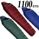 ナンガ (NANGA) ダウンバッグ 1100 STD 寝袋 シュラフ ダウン コンパクト マミー型 登山 キャンプ アウトドア