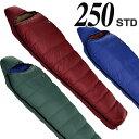 ナンガ (NANGA) ダウンバッグ 250 STD 寝袋 シュラフ ダウン コンパクト マミー型 登山 キャンプ アウトドア