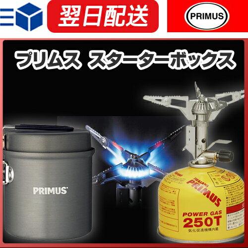 プリムス スターターボックス PSTB2