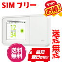 モバイルWi-FIルーターAU Speed Wi-Fi NEXT W03 HWD34 [ホワイト]未使用AU