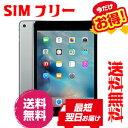 【新品/在庫あり】MK9G2J/A iPad mini 4 Wi-Fiモデル 64GB スペースグレイ